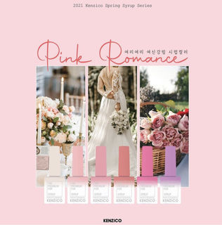 Kenzico Pink Romance Collection