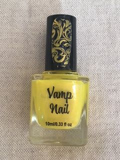 Vamp - Mello Yellow