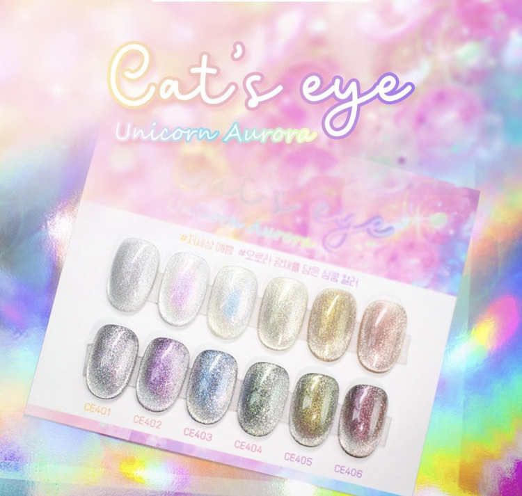 Kenzico Cats Eye Unicorn Collection